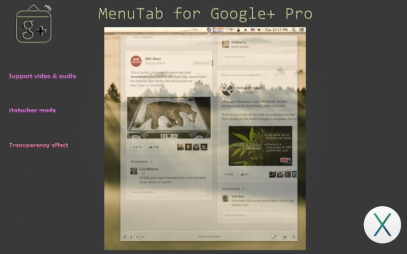 menutab for google+ pro2 copy