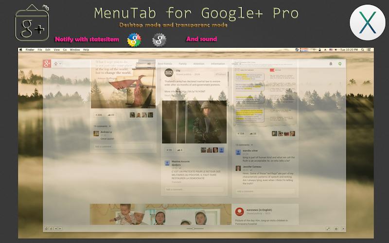 menutab for google+ pro3 copy